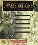 Traditional Chinese Medicine & Pharmacology CD-ROM