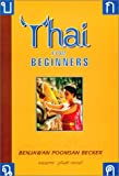 Thai for Beginners Tape Set