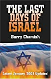 The Last Days of Israel by Barry Chamish