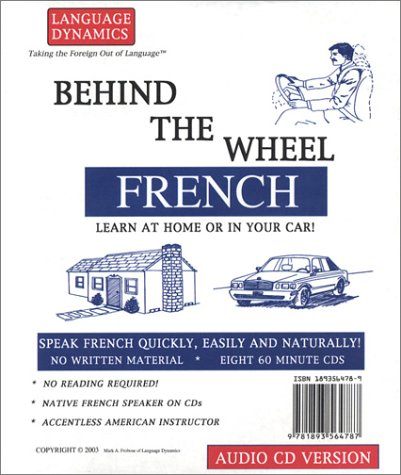 Behind the Wheel French (8 CD Course)