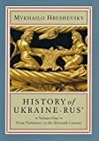 History Of Ukraine-rus'