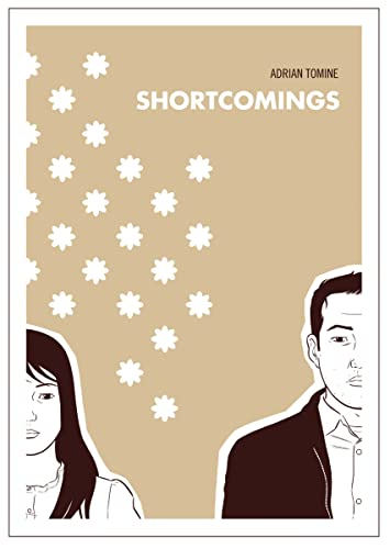 Shortcomings, Tomine, Adrian