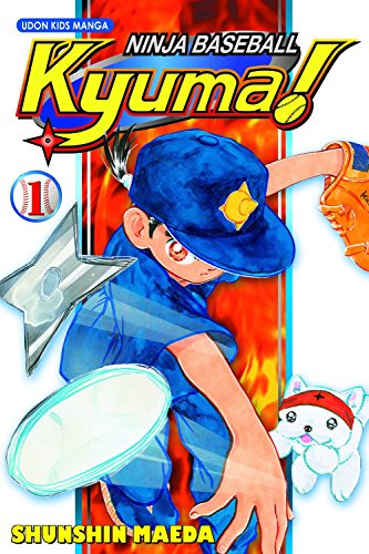 Ninja Baseball Kyuma! Book 1 cover