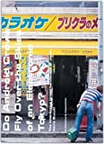 Amazon: 'Do Android Crows Fly Over the Skies of an Electronic Tokyo?: The Interactive Urban Landscape of Japan (Architecture Landscape Urbanism)' (Akira Suzuki)