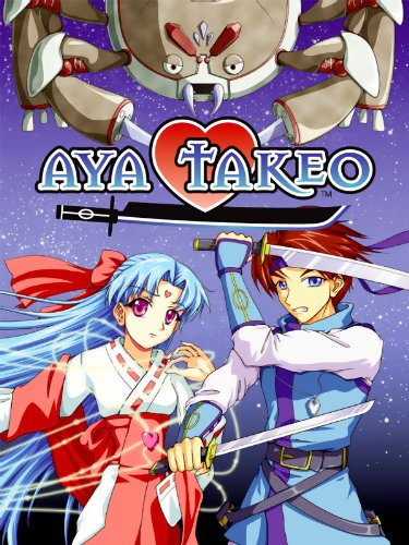 Aya Takeo cover