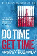 Do Time Get Time by Andrey Rubanov