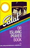 Salat or Islamic Prayer Book