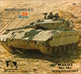 Warmachines #11 : Merkava MK2/MK3, Israeli Defense Force