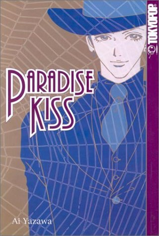 Paradise Kiss Book 2 cover