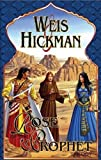 The Rose of the Prophet Trilogy (Rose of the Prophet)