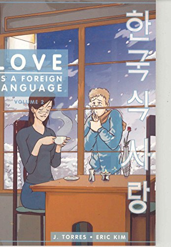 Love as a Foreign Language Book 2 cover