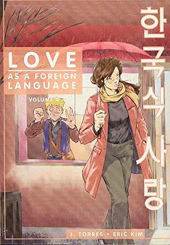 Love as a Foreign Language Book 4 cover