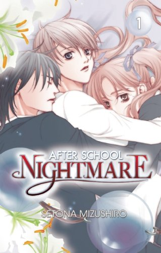 After School Nightmare Book 1 cover