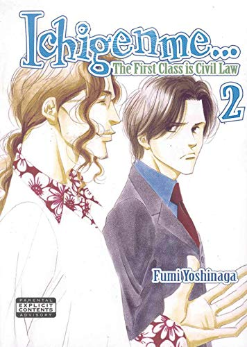 Ichigenme Book 2 cover