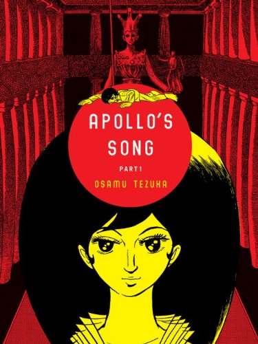 Apollos Song Part 1 cover