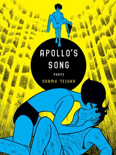 Apollos Song Part 2 cover