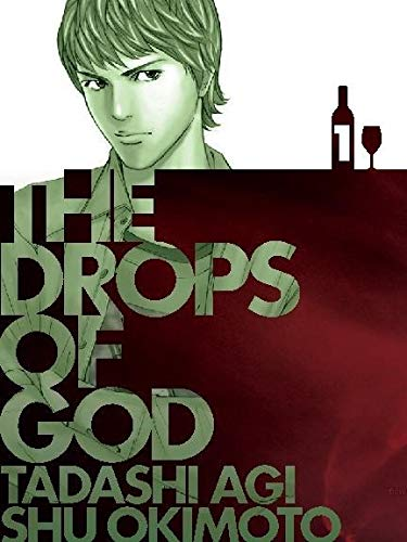 The Drops of God Book 1 cover