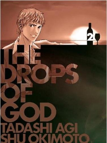 The Drops of God Book 2 cover
