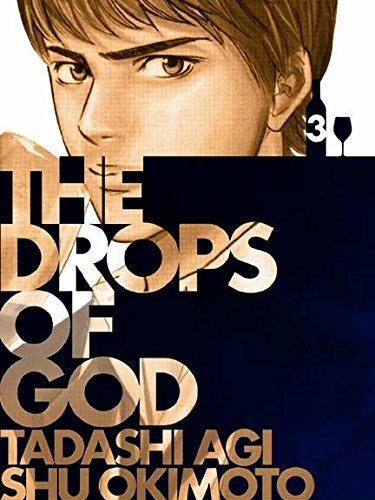 The Drops of God Book 3 cover