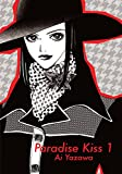 Paradise Kiss #1