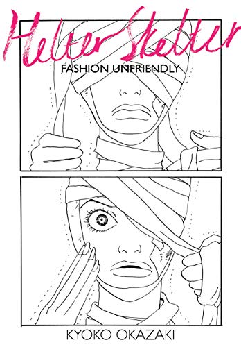 Helter Skelter: Fashion Unfriendly cover