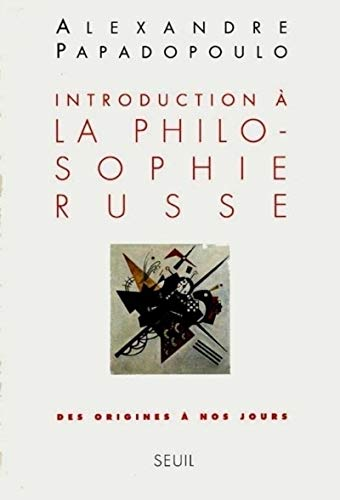 Introduction à la philosophie russe