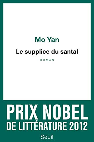 Le supplice du santal