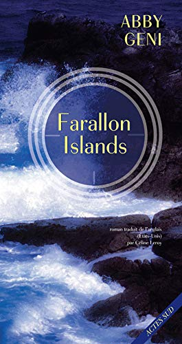 Farallon Islands | Geni, Abby