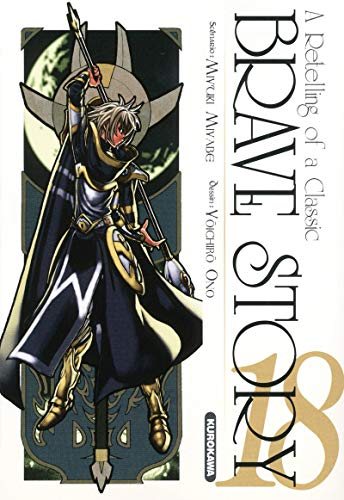 Brave Story, Tome 18 :