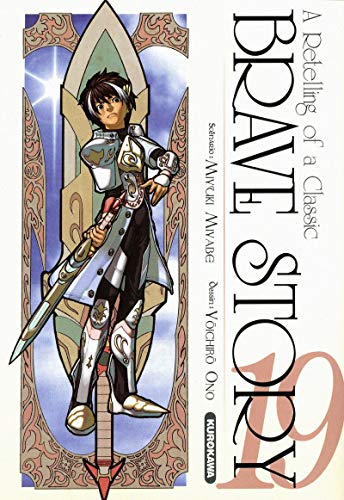 Brave Story, Tome 19 :