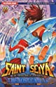 Saint Seiya - The Lost Canvas, Tome 19