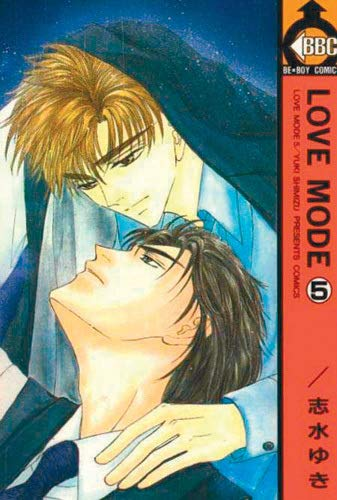 Love mode,  Tome 5