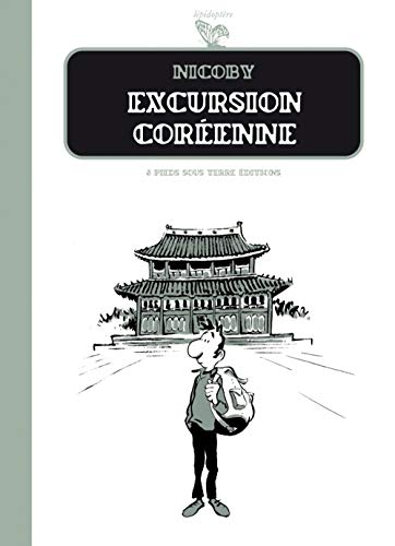 Excursion coréenne