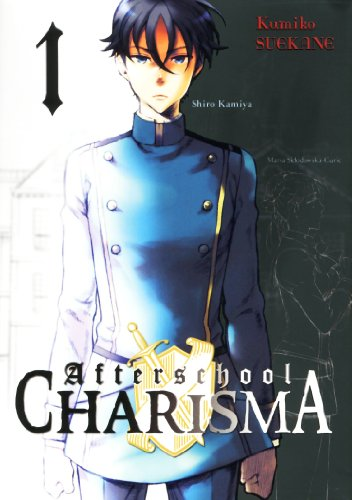 Afterschool Charisma tome 1