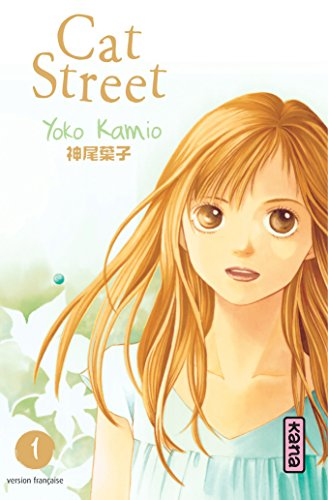 Cat Street, tome 1