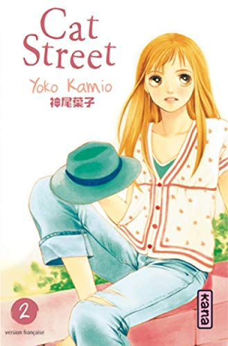 Cat Street, tome 2