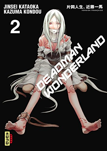 Deadman wonderland tome 2