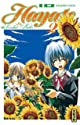 Hayate the combat butler, tome 2