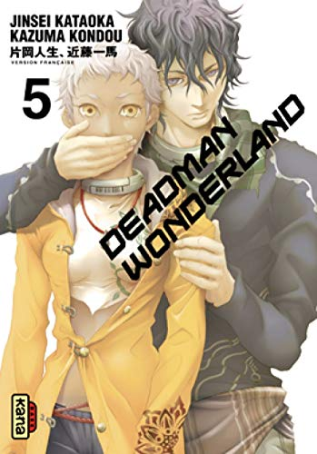 Deadman Wonderland, Tome 5