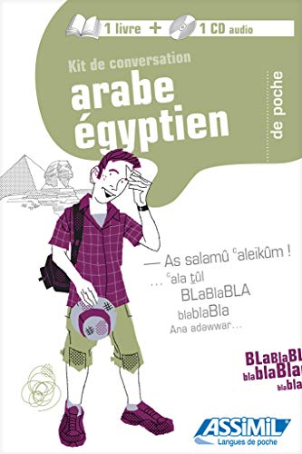 Kit de conversation Arabe egyptien