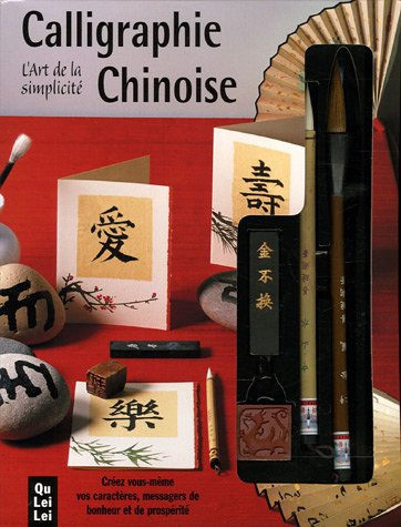 Calligraphie chinoise : L