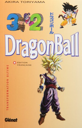 Dragon ball t32