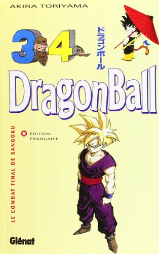 Dragon ball t34