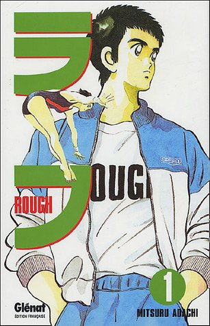 Rough, tome 1