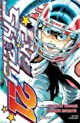 Eye Shield 21, Tome 19 : Le successeur