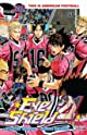Eye Shield 21, Tome 30 : This is American Football
