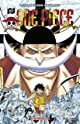One Piece, Tome 57