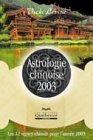 Astrologie chinoise 2003