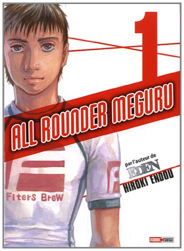 All Rounder Meguru, Tome 1 :
