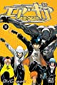 Air Gear, Tome 14